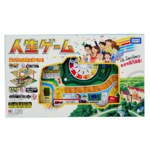 The Game of Life Japanese Version (Jinsei Game) Toys & Games
