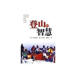 ): ( RI ) TIAN CUN XUAN JI YANG JING LI JIAN HUA YI: Books