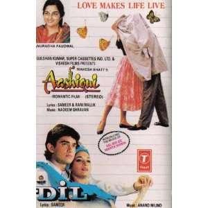 Aashiqui / Dil (film sountracks) (Vishesh Films) director, Aashiqui