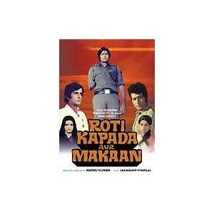 Roti Kapda Aur Makaan Manoj Kumar, Amitabh Bachchan