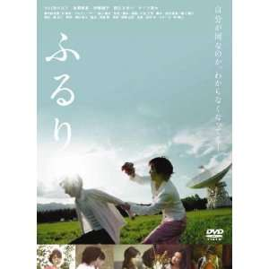 Original Video   Fururi [Japan DVD] TOBA 56 Movies & TV