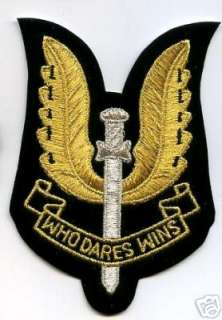 BRITISH SAS SPECIAL AIR SERVICE EMBROIDERED SAS PATCH