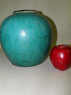 Antique Earthenware Pottery Blue Glaze Vase majolica