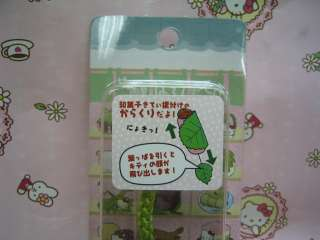 Sanrio Hello Kitty Japanese Food Mobile Cell Phone Strap Charm Mascot